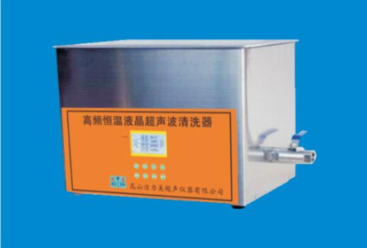 洁美KS系列高频恒温液晶超声波清洗器KS-300GTDV