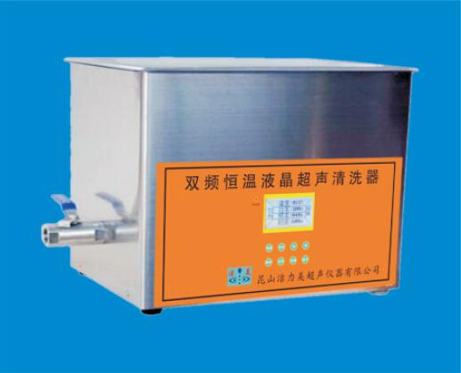 洁美KS系列双频恒温液晶超声清洗器KS-300GVDV/2