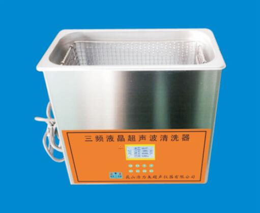 洁美KS系列三频液晶超声清洗器KS-300VDE/3