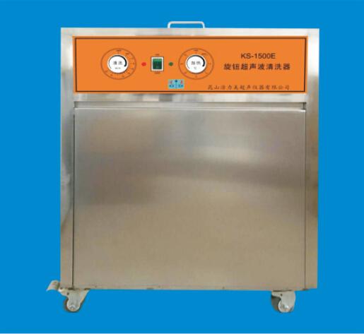 洁美KS系列单槽式旋钮超声波清洗器KS-1000