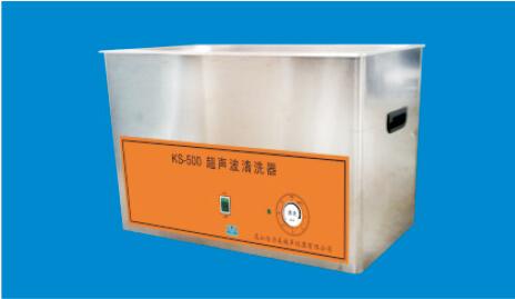 洁美KS系列旋钮超声波清洗器KS-500V