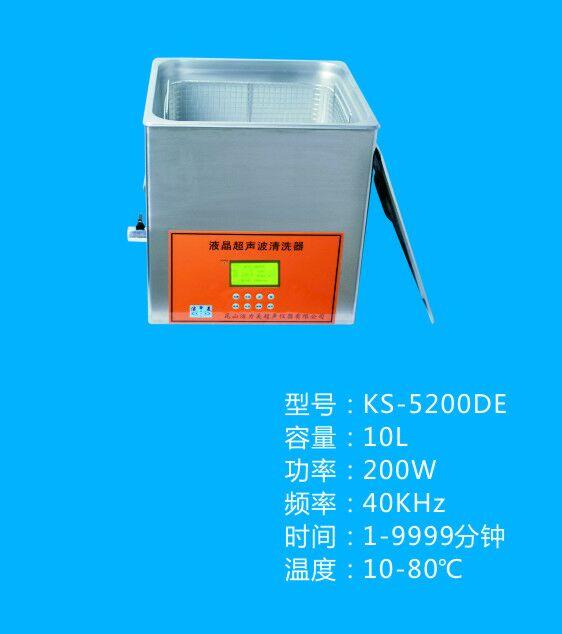洁美KS系列液晶超声波清洗器 KS-5200DE