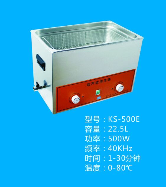 洁美旋钮超声波清洗器KS-500E