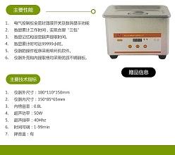 洁美KS系列液晶超声波细胞粉碎机KS-1000ZDN