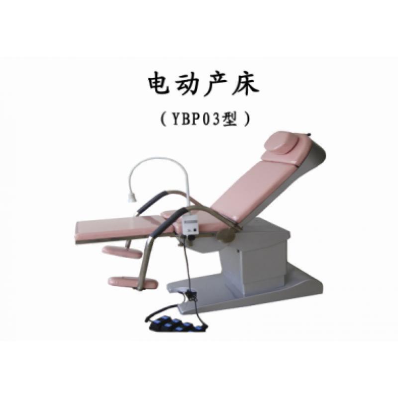 YBP03型电动产床