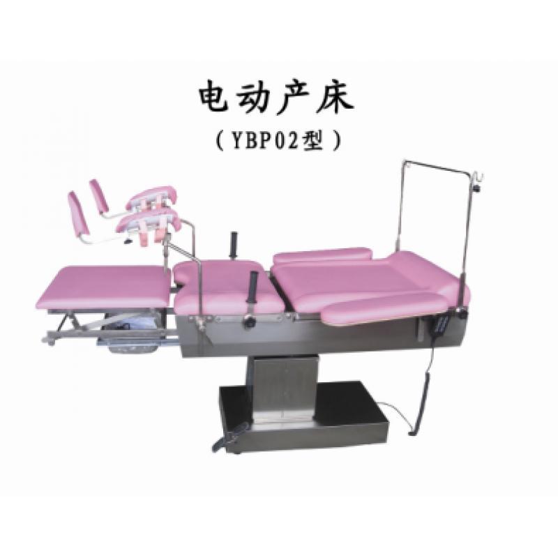 YBP02型电动产床