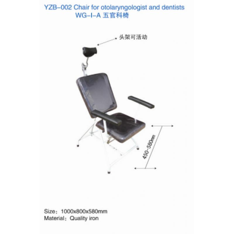 YZB-002 WG-Ⅰ-A 五官科椅