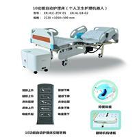 10功能自动护理床