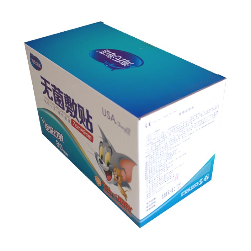 海氏海诺医用敷贴一次性透气自粘伤口敷料贴7X9整盒