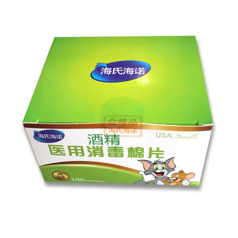 海氏海诺酒精棉片100片家用一次性灭菌酒精消毒清洁擦片消毒湿