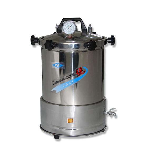 三申 YX-280A 不锈钢手提式压力蒸汽灭菌器 18L 自动控制