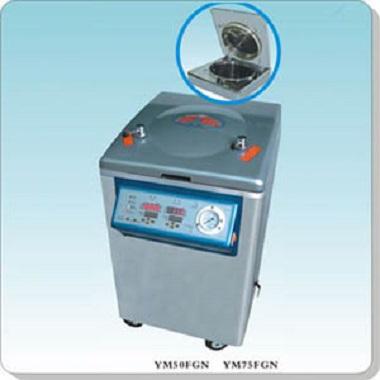 上海三申YM50FGN立式压力蒸汽灭菌器(智能控制+干燥+内
