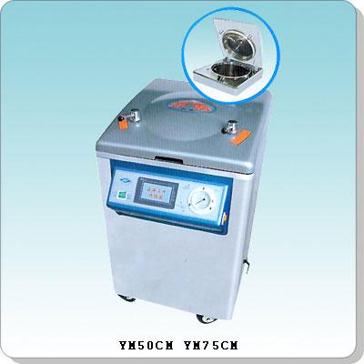 上海三申YM50CM立式压力蒸汽灭菌器(液晶触摸屏智能控制型