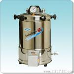 上海三申YX-280A*手提式灭菌器(定时数控)