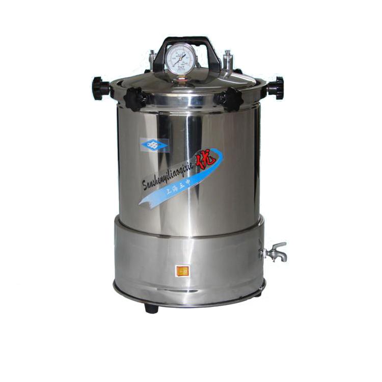 三申YX-280A*不锈钢手提式压力蒸汽灭菌器 24L 自动控制