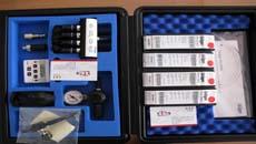 德尔格压缩空气质量检测仪Aerotest Alpha