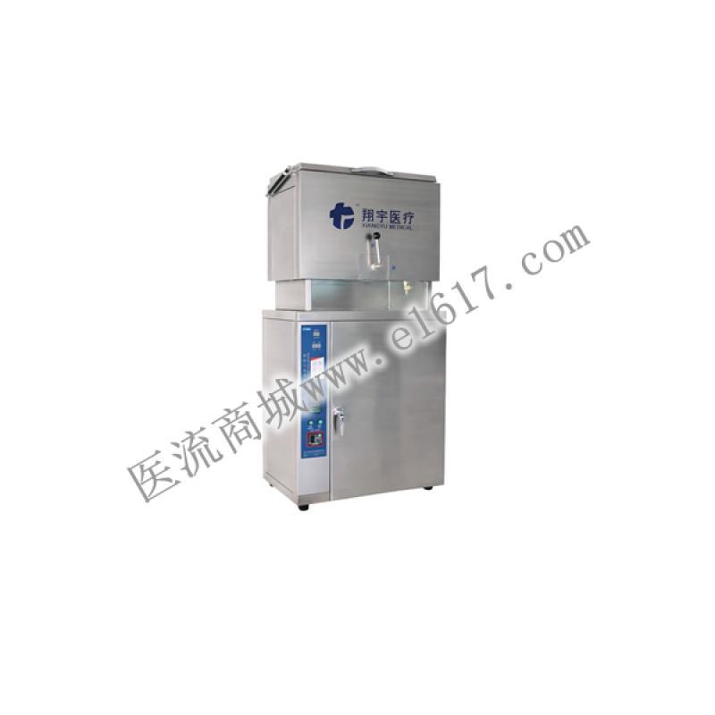 翔宇XYL-V电脑50升恒温电热蜡疗仪