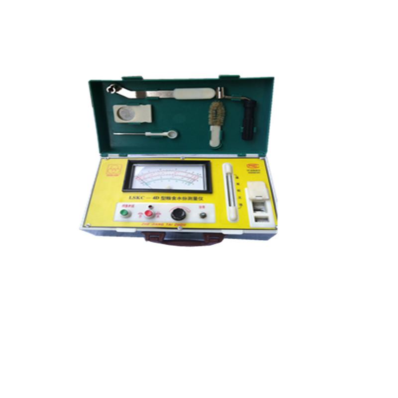 型粮食水份测量仪