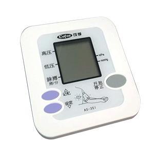 可孚电子血压计上臂式AS_35I
