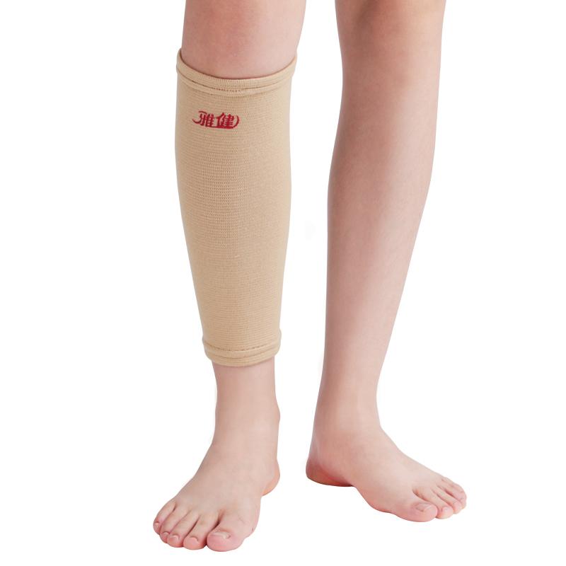 可孚雅健护小腿ES-801
