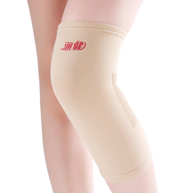 可孚雅健护膝ES-701