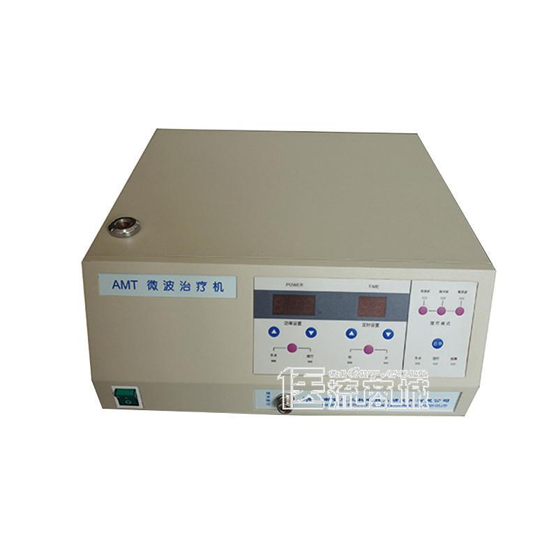 小松AMT-A型微波治疗机(台式)