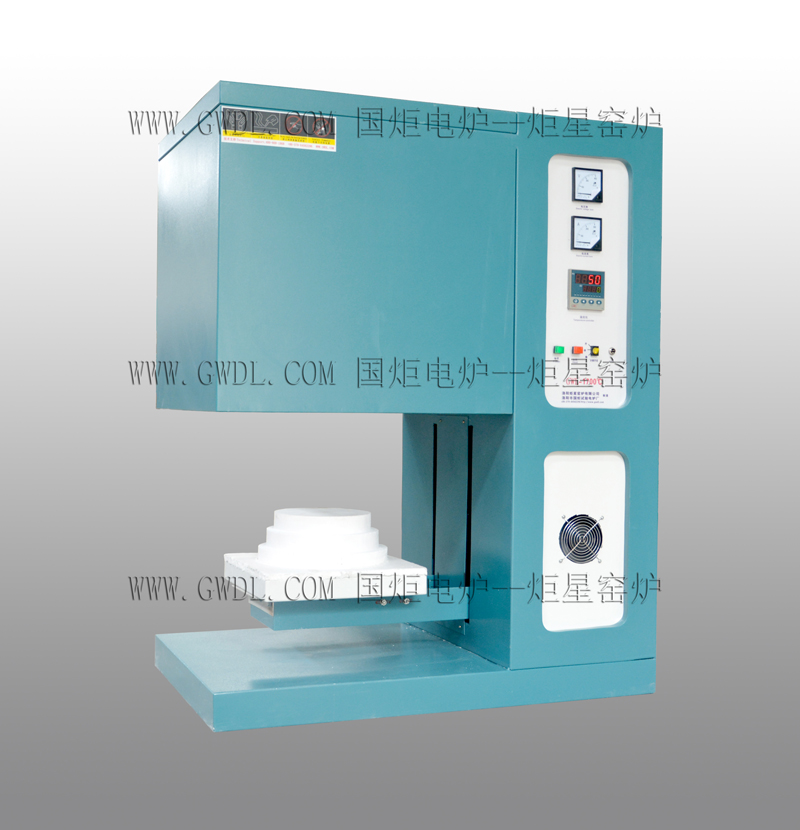 实验升降式高温电阻炉