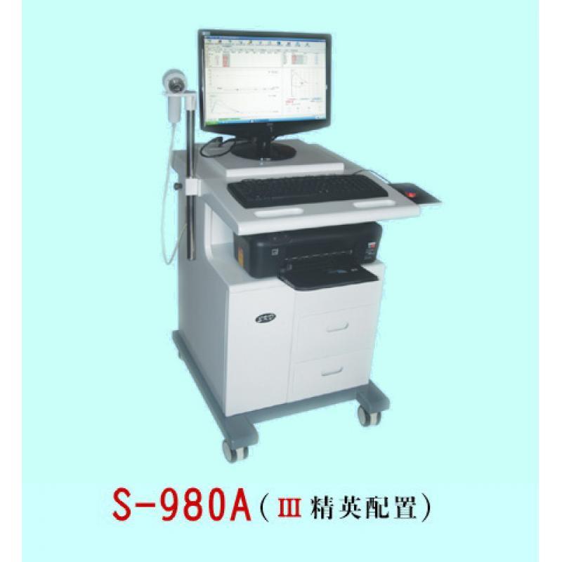 思科达S-980A(II)工作站式肺功能检测仪