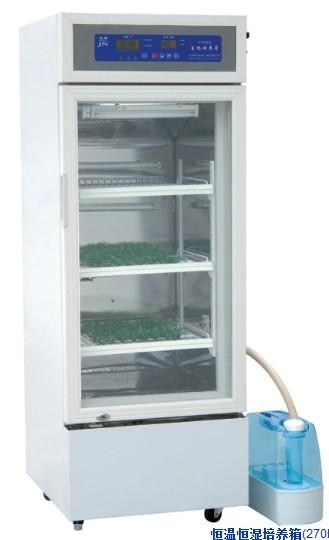 LHP-150恒温恒湿培养箱