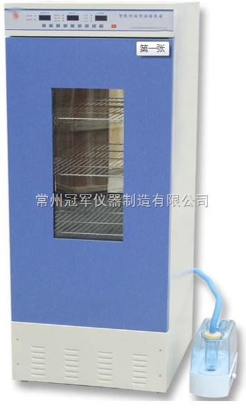 LHP150L/250L恒温恒湿培养箱