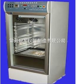 GPX-150/250智能光照培养箱