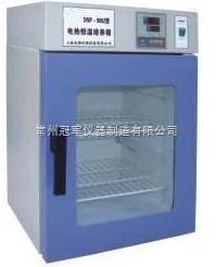 DNP型不锈钢电热恒温培养箱