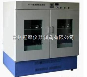 BS-1E,BS-2F,BS-4G型智能数显振荡培养箱