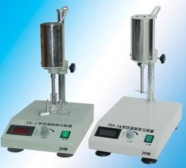 FS-2 FSH-2可调高速匀浆机