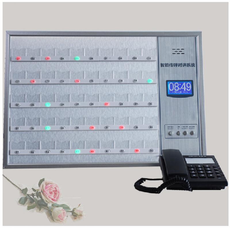 亚华998智能护理通讯主机