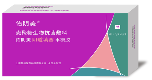 壳聚糖生物抗菌敷料(佑阴美2.0g)