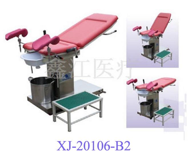 手动冲洗诊查床XJ-20106-B2