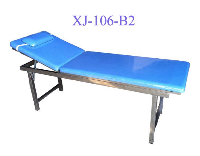 平板诊查床XJ-106-B2