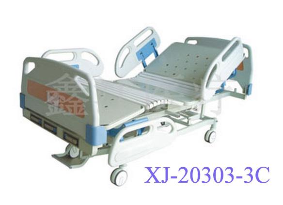 豪华三摇病床XJ-20303-3C