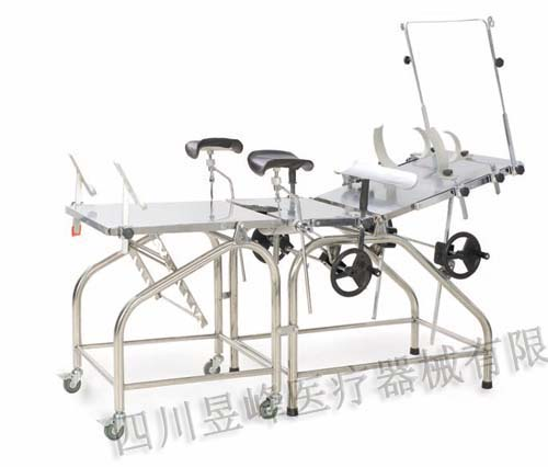 YC-028B普通产床Ordinary obstetric bed
