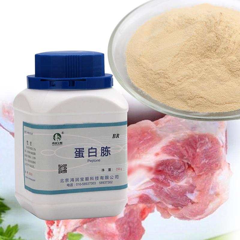 蛋白胨试剂级