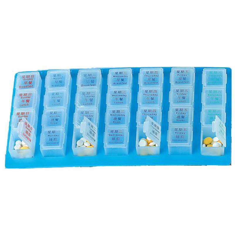 便携式七日置药盒