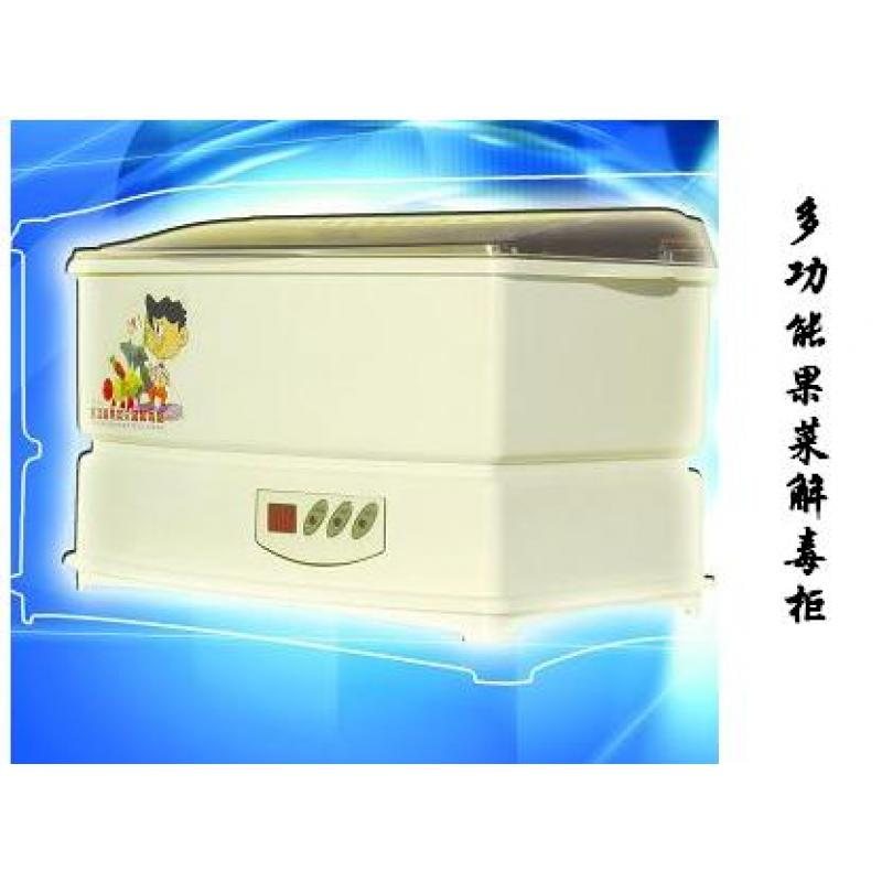 XDC-300B 多功能果菜消毒柜