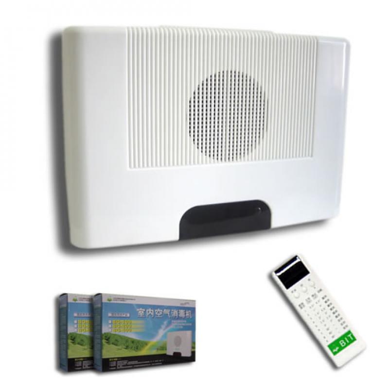 BGY-KJ200 家用空气消毒机