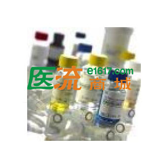 RB 大鼠氧化低密度(rat OxLDL ELISA KIT