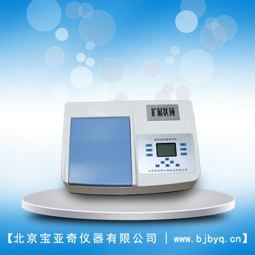 宝亚奇BY-SY6地沟油速测仪