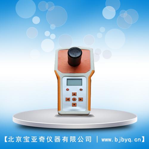 宝亚奇BY-ZSJ1综合水质检测仪