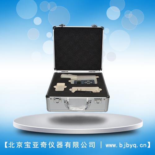 宝亚奇BY-ZY4植物营养(叶绿素)测定仪