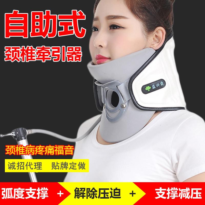 益兴霖护颈家用颈部按摩运动护颈充气式颈椎护颈厂家直销可贴牌