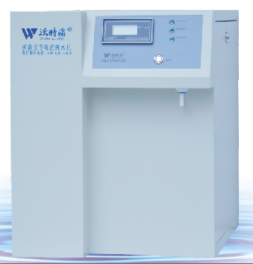 沃特浦WP-UP-1840普通型实验室专用超纯水机(单取水口